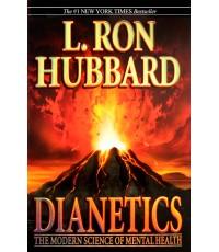 Dianētika: mūsdienu zinātne par garīgo veselību