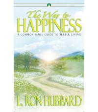 Ceļš uz laimi