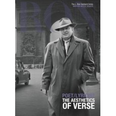 Поэт и бард: экспрессия строфы