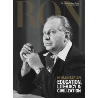 Гуманист: Образование, Грамотность, Культура