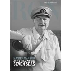 Мореплаватель: У штурвала по семи морям Мореплаватель