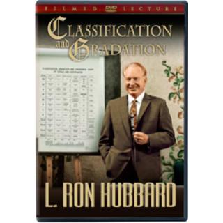 Таблица классов и ступеней (DVD)