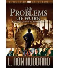 Darba problēmas (filma)